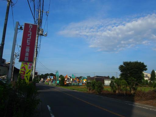20180714・狭山ヶ丘散歩空10