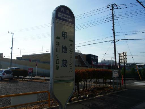 20180714・狭山ヶ丘散歩空14