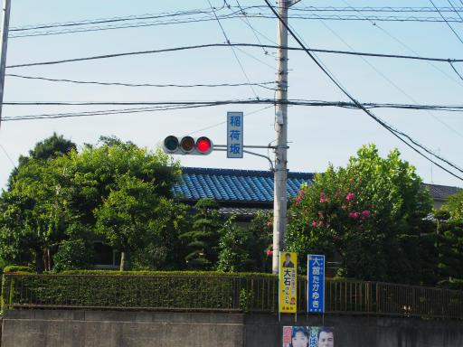 20180714・狭山ヶ丘散歩空23