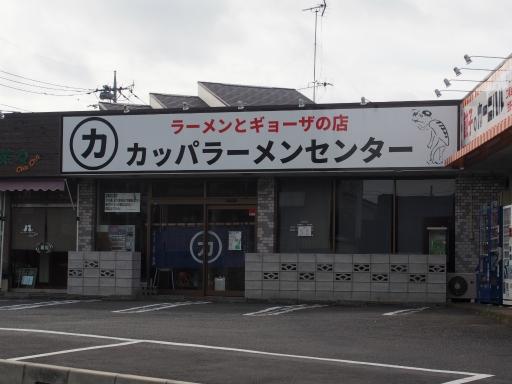 20180708・地元ネオン1
