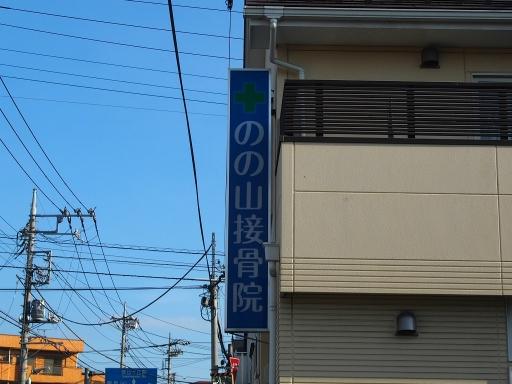 20180714・狭山ヶ丘散歩ネオン10