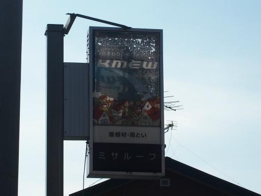 20180714・狭山ヶ丘散歩ネオン24