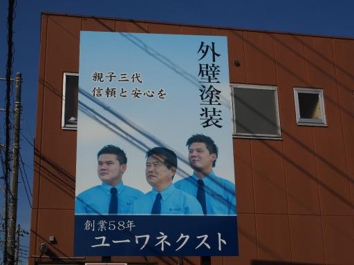 20180714・狭山ヶ丘散歩ネオン22