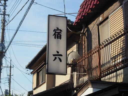 20180714・狭山ヶ丘散歩ネオン21