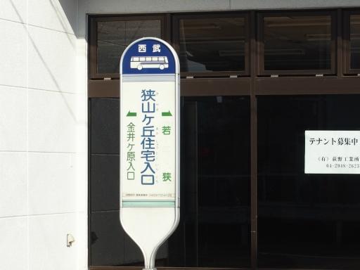 20180714・狭山ヶ丘散歩鉄17・再びバス停