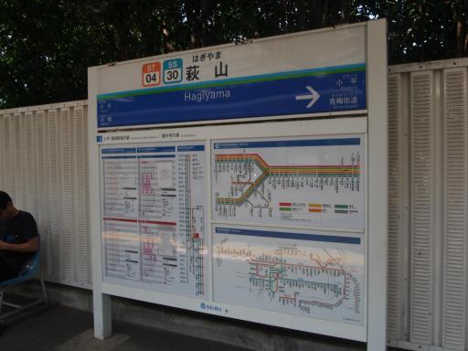 20180804・阿佐ヶ谷七夕2-01・萩山駅乗り換え