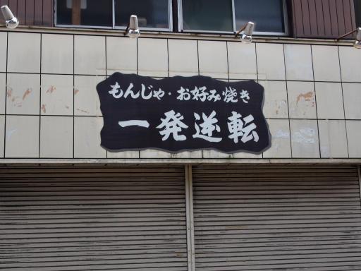 20180804・阿佐ヶ谷七夕2-10