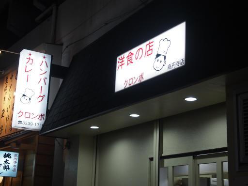 20180804・阿佐ヶ谷七夕4-20