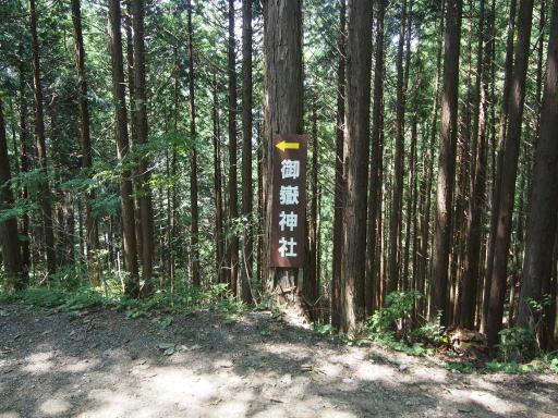 20180805・御岳山1-23