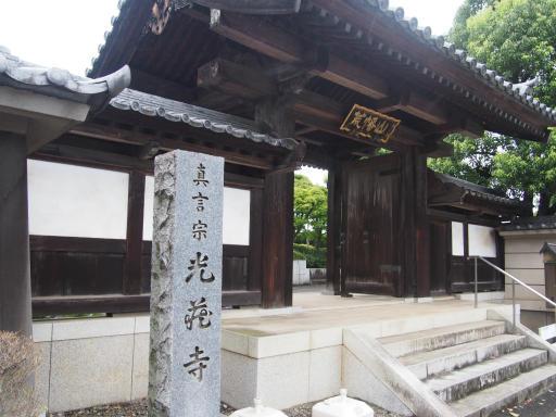 20180808・台風前の散歩空24・光蔵寺