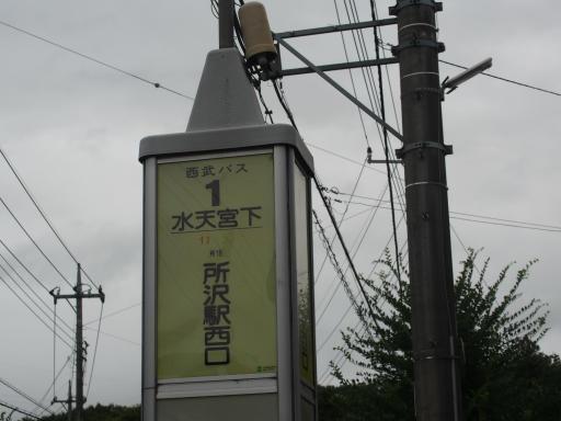 20180808・台風前の散歩空20