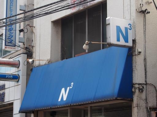 20180804・阿佐ヶ谷ネオン01・鷺ノ宮