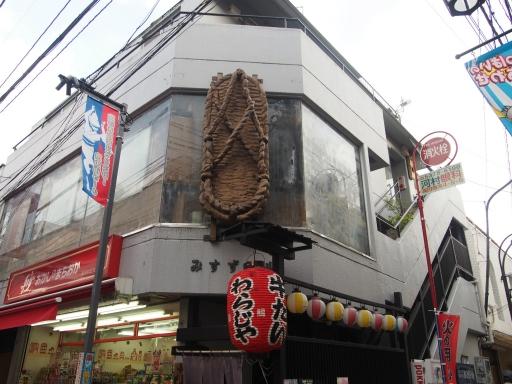 20180804・阿佐ヶ谷ネオン17・高円寺