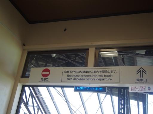20180805・御岳山鉄5