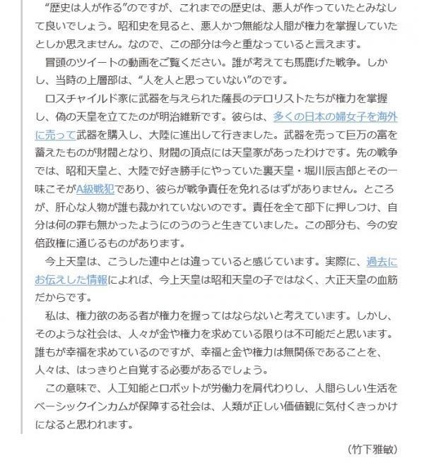 縺励c繧薙※縺・_convert_20180807212101