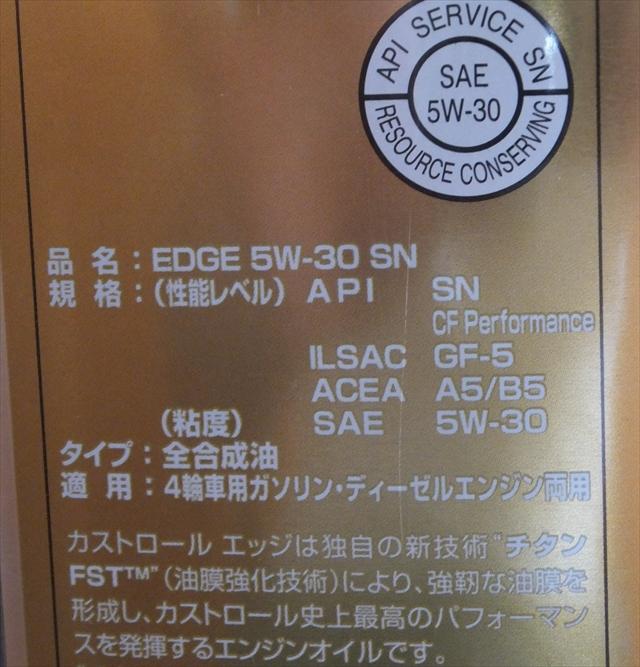 DSCF9253_R.jpg