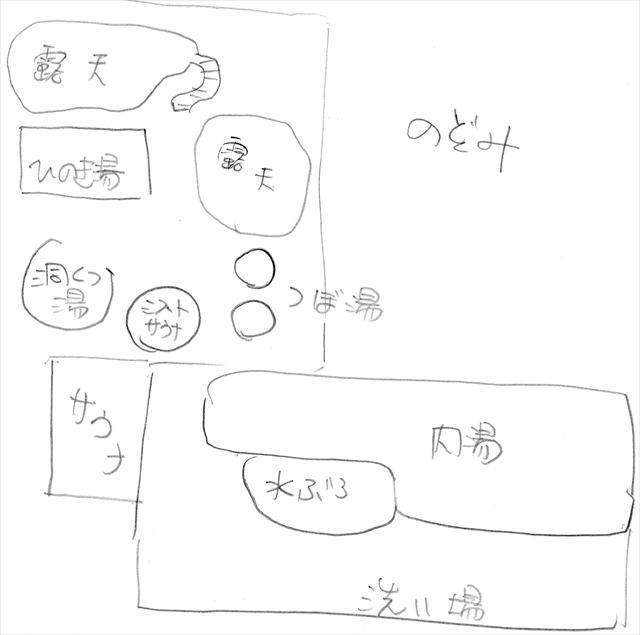 nozomiooa_R.jpg
