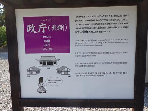 えさし藤原の郷2018-8