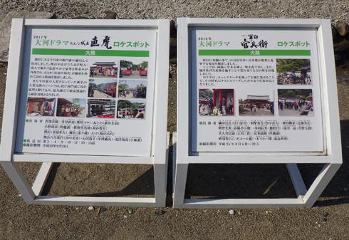 えさし藤原の郷2018-20