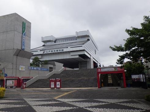 江戸東京博物館2018(1)-2