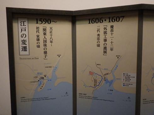 江戸東京博物館2018(1)-10