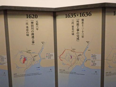 江戸東京博物館2018(1)-12