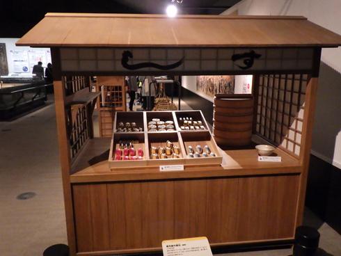 江戸東京博物館2018(1)-18
