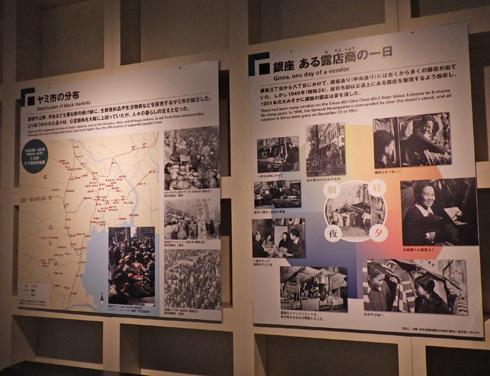 江戸東京博物館2018(2)-12