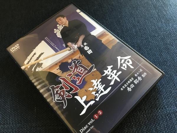 180710-剣道上達革命