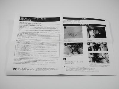 2018.05.17セロー250用ロングスクリーン5