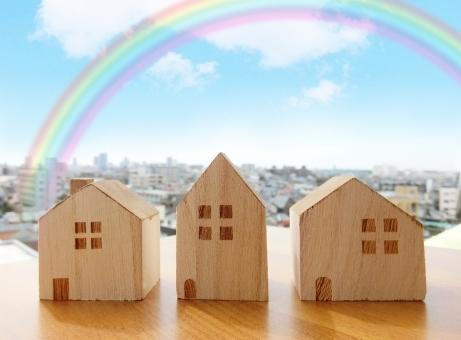 虹積み木の家と街並みと