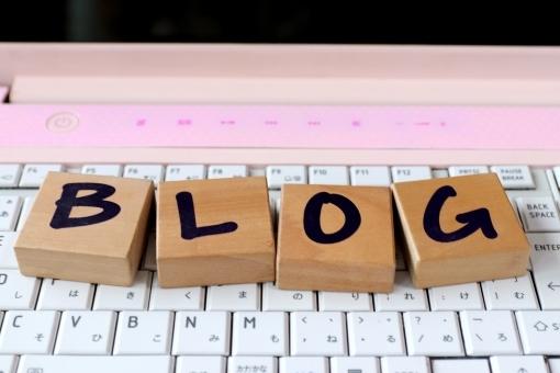 パソコンでブログ