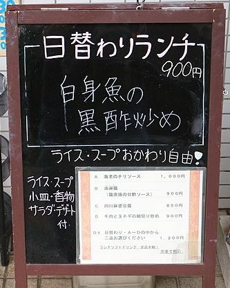 IMG_8543.jpg