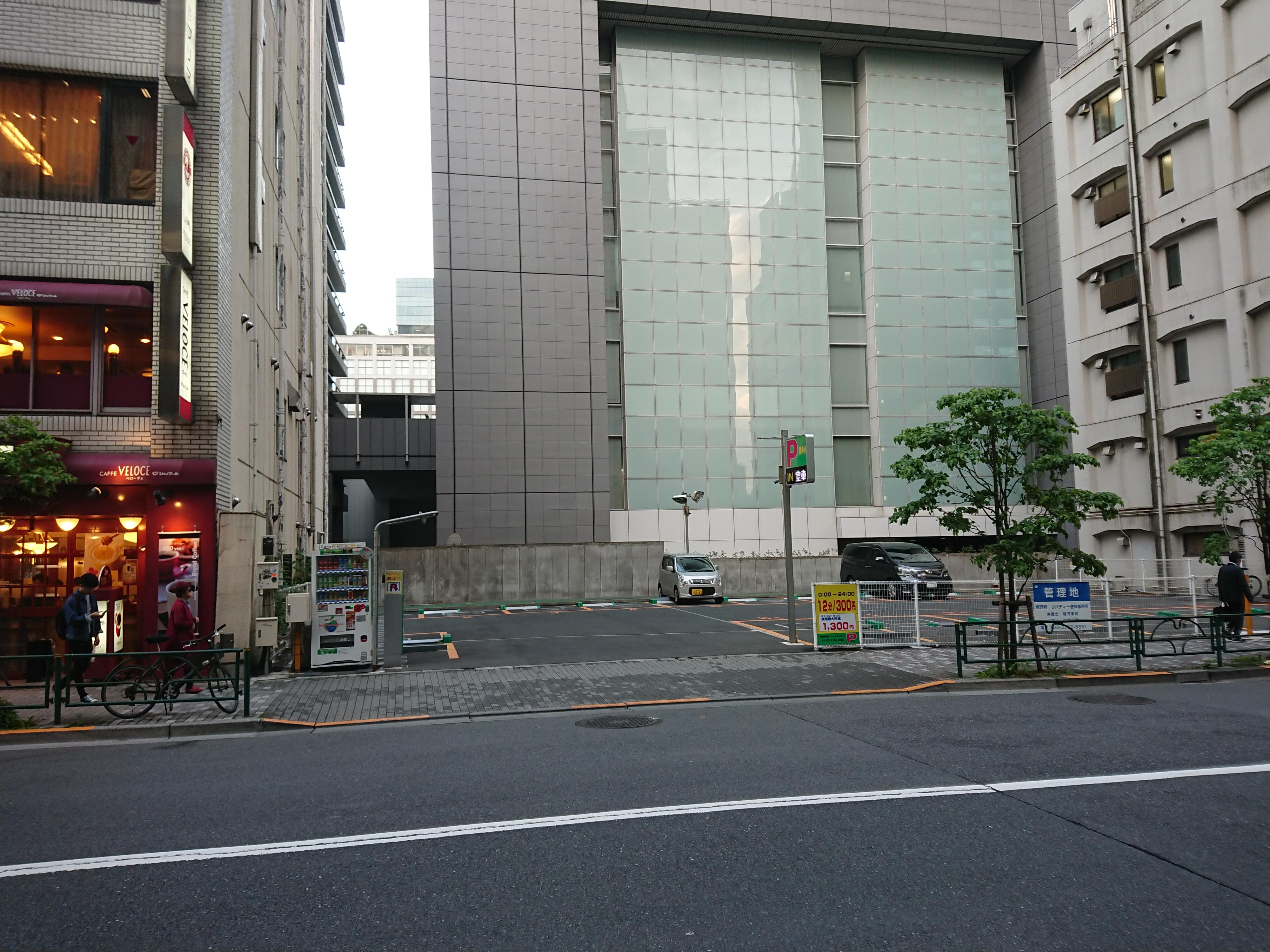 南新宿土地