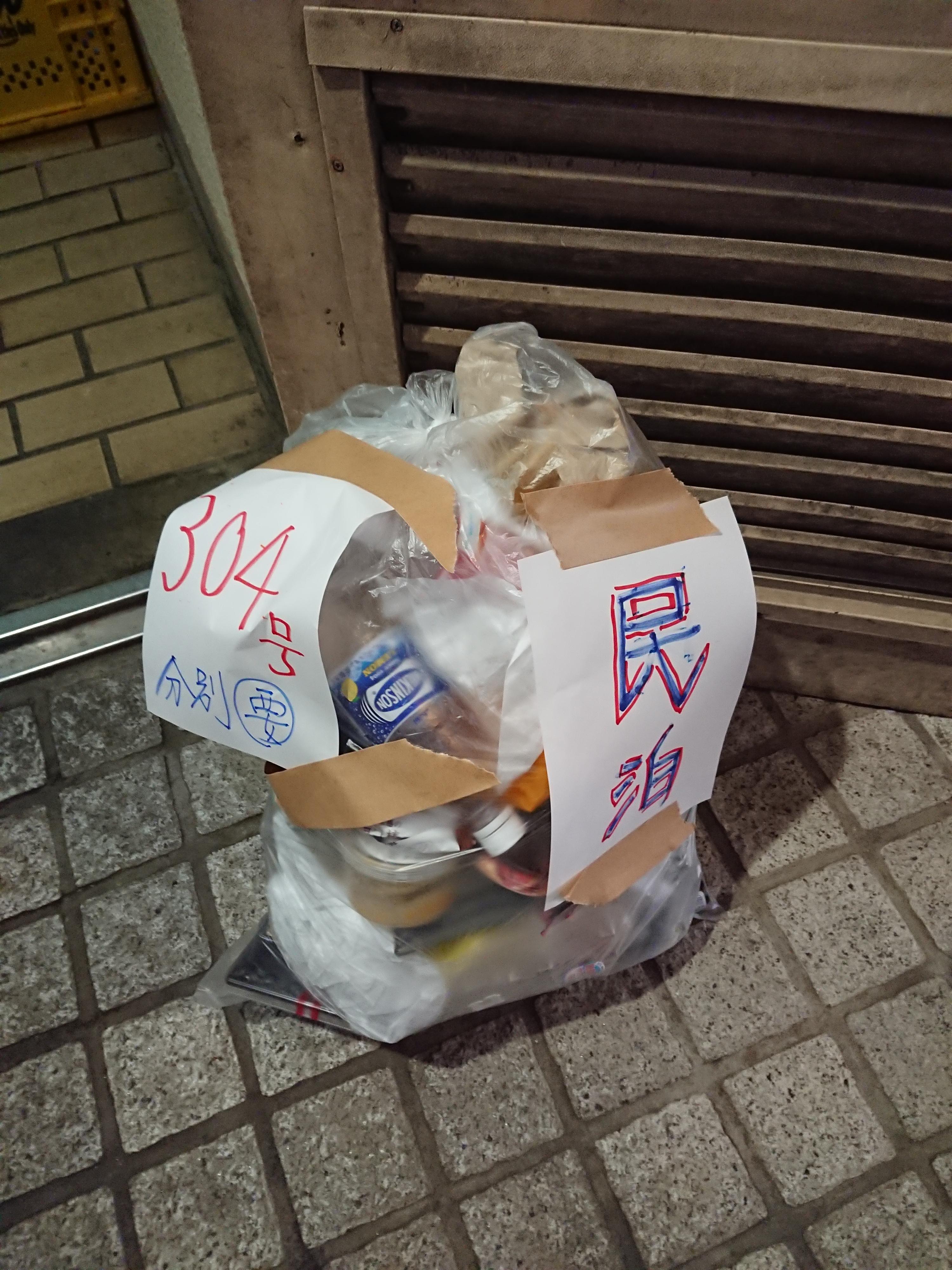 民泊ゴミ仕分け