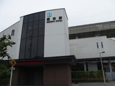 森本駅 駅舎