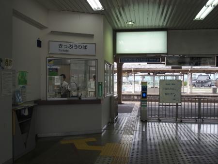 石動駅 出改札
