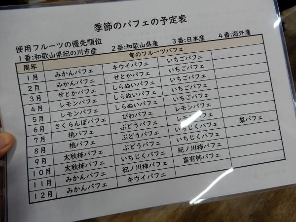 15_180725_02.jpg