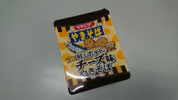 04チーズ