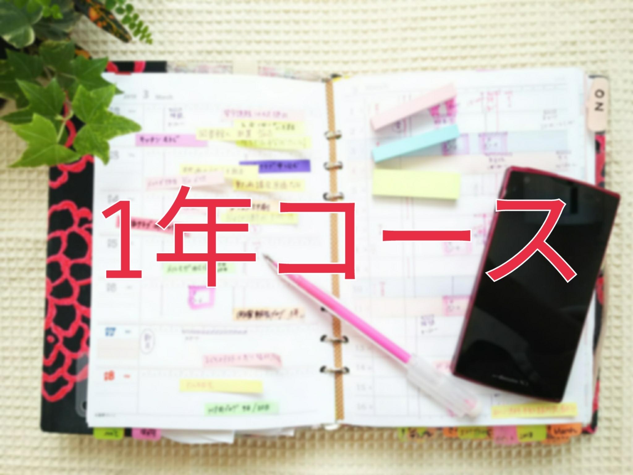 18-04-23-15-46-02-168_deco.jpg