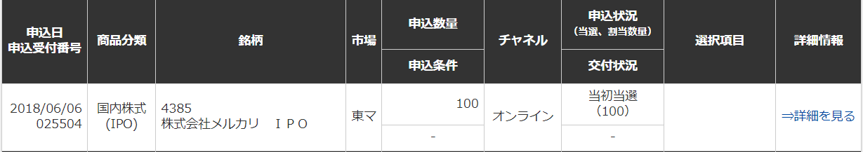 201806120716082b2.png
