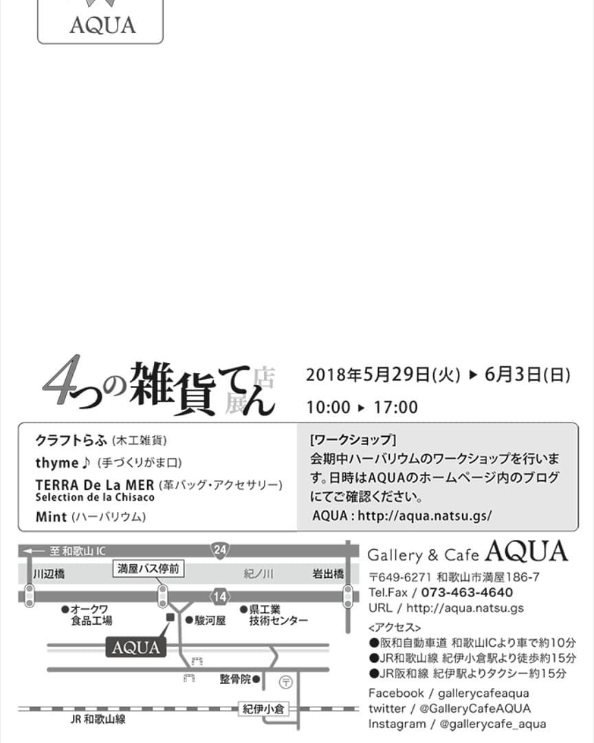 20180514075255ac7.jpg