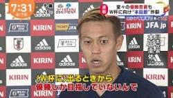 yuushouhonda.jpg