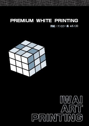 white4