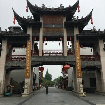 2018-5wuxi (8)