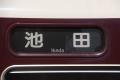 阪急-20180709-3