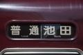 阪急-20180709