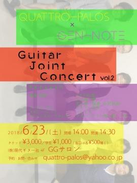 joint2-1.jpg