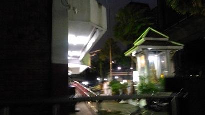 P_20180728_185916bangsue police