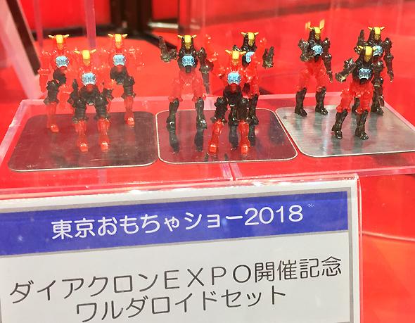 toyshow2018_t021.jpg